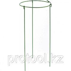 Опора для растений круглая, d21 h45, 3шт./упак, металл в пластике // PALISAD