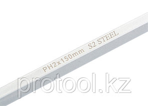 Отвертка PH2 x 150мм, S2, трехкомпонентная ручка//GROSS, фото 2