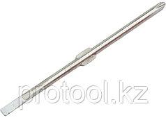Отвертка SL6,0 х Ph2, 175 мм, специальная, двухсторонняя, с цанговым зажимом (Металлист)// Россия