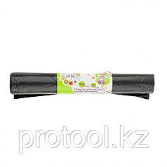Пакеты для мусора 120л*10шт пвд прочные черные, длинный ролик//Elfe /Россия
