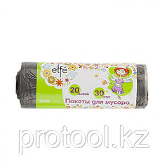 Пакеты для мусора 20л*30шт серые//Elfe /Россия