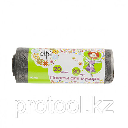 Пакеты для мусора 20л*30шт серые//Elfe /Россия, фото 2