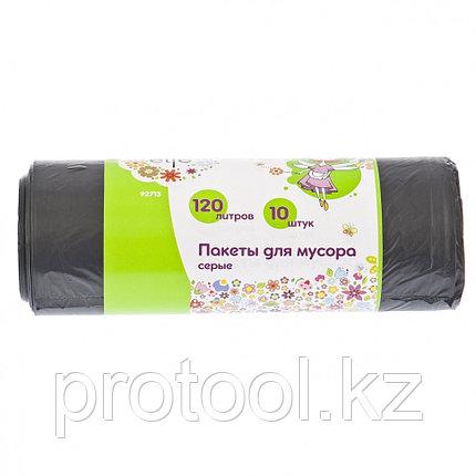 Пакеты для мусора 120л*10шт серые//Elfe /Россия, фото 2