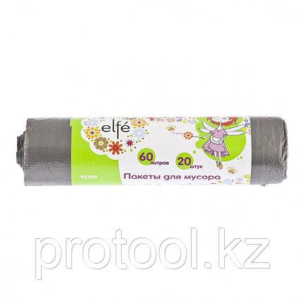 Пакеты для мусора 60л*20шт серые//Elfe /Россия, фото 2