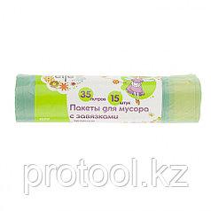Пакеты для мусора с завязками 35л*15шт зеленые//Elfe /Россия