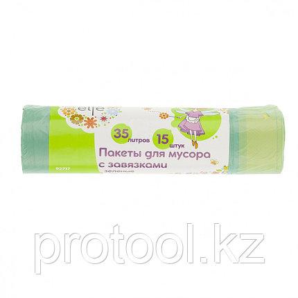 Пакеты для мусора с завязками 35л*15шт зеленые//Elfe /Россия, фото 2