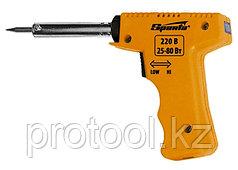 Паяльник-пистолет с регулировкой мощности 25-80 Вт, 220 В// SPARTA