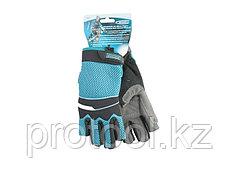 Перчатки  комбинированные облегченные, открытые пальцы,  AKTIV, XL// GROSS
