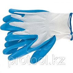 Перчатки полиэфирные с синим нитрильным покрытием маслобензостойкие, L, 15 класс вязки// Сибртех