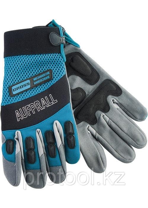 Перчатки универсальные комбинированные STYLISH, XL// GROSS