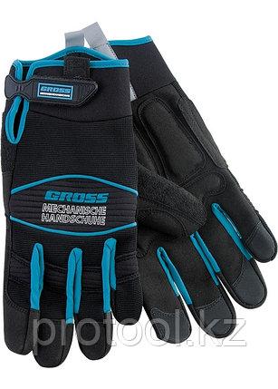 Перчатки универсальные комбинированные URBANE, XL// GROSS, фото 2