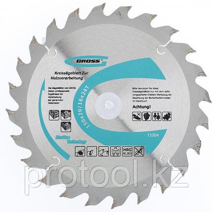 Пильный диск по дереву 130 x 20/16 x 24Т // GROSS, фото 2