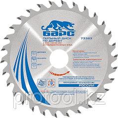 Пильный диск по дереву 140 x 20/16мм, 20 твердосплавных зубъев // БАРС