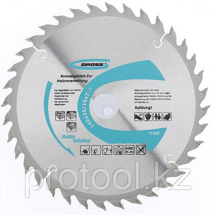 Пильный диск по дереву 160 x 20/16 x 36Т // GROSS, фото 2