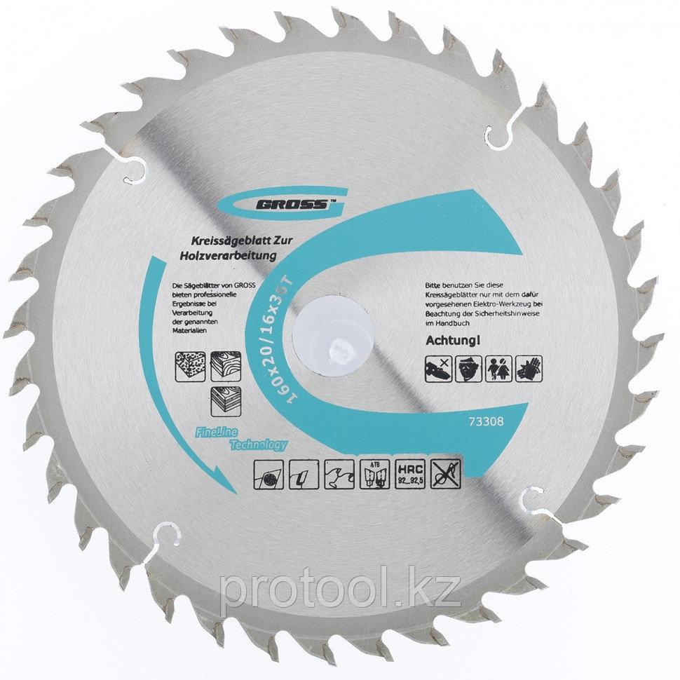 Пильный диск по дереву 185 x 20/16 x 24Т // GROSS