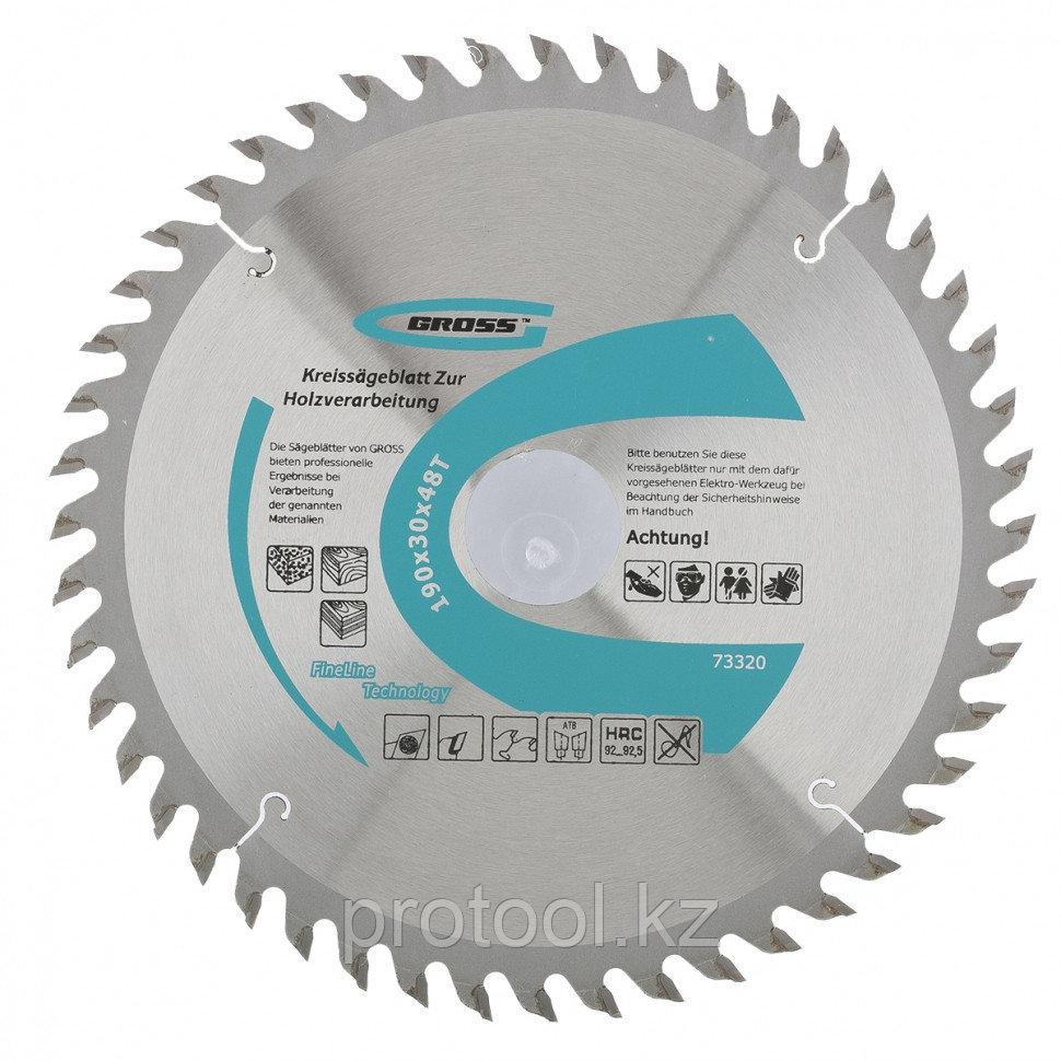 Пильный диск по дереву 190 x 20/16мм, 24 твердосплавных зуба // БАРС