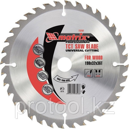 Пильный диск по дереву, 160 х 20мм, 36 зубьев + кольцо 16/20// MATRIX Professional, фото 2