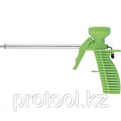 Пистолет для монтажной пены, пластмассовый корпус // Сибртех