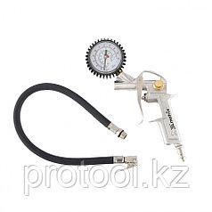 Пистолет для подкачки шин, пневматический// MATRIX