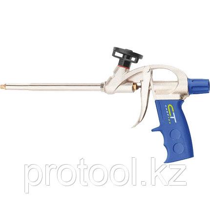 Пистолет для монтажной пены, усиленный алюминиевый корпус// СИБРТЕХ, фото 2