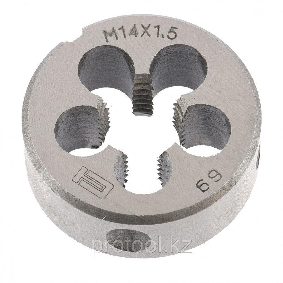 Плашка М14 х 1,5 мм// СИБРТЕХ