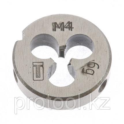 Плашка М4 х 0,7 мм// СИБРТЕХ, фото 2