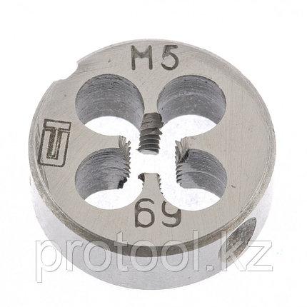 Плашка М5 х 0,5 мм// СИБРТЕХ, фото 2