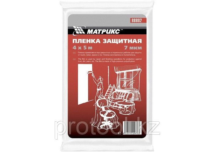 Пленка защитная, 4 х 12,5 м, 15 мкм, полиэтиленовая// MATRIX