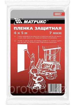 Пленка защитная, 4 х 5 м, 7 мкм, полиэтиленовая// MATRIX, фото 2