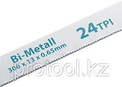Полотна для ножовки по металлу, 300 мм, 24TPI, BIM, 2 шт.// GROSS
