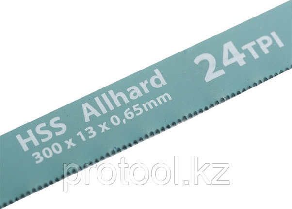 Полотна для ножовки по металлу, 300 мм, 24TPI, HSS, 2 шт.// GROSS, фото 2