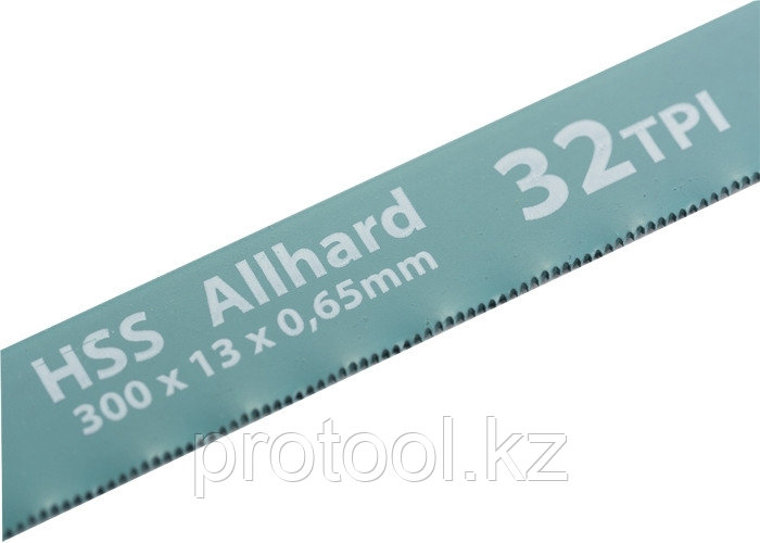 Полотна для ножовки по металлу, 300 мм, 32TPI, HSS, 2 шт.// GROSS