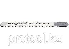 Полотна для электролобзика  по дереву, 3 шт. T101BR, 75 х 2,5мм, обр. зуб, HCS// MATRIX Professional