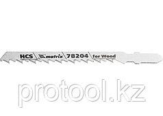 Полотна для электролобзика  по дереву, 3 шт. T144D, 75 х 4мм, HCS // MATRIX Professional