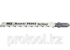 Полотна для электролобзика  по дереву, 3 шт. T101D, 75 х 4,0мм, HCS // MATRIX Professional