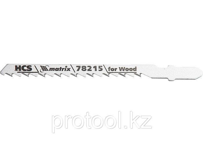 Полотна для электролобзика  по дереву, 3 шт. T244D, 75 x 4мм, HCS // MATRIX Professional