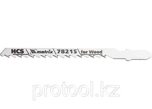 Полотна для электролобзика  по дереву, 3 шт. T244D, 75 x 4мм, HCS // MATRIX Professional, фото 2