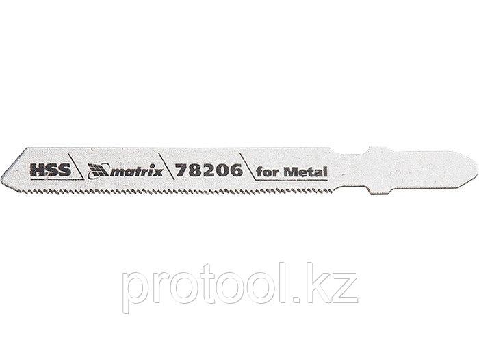 Полотна для электролобзика  по металлу, 3 шт. T118G, 50 х 0,8мм, HSS // MATRIX Professional