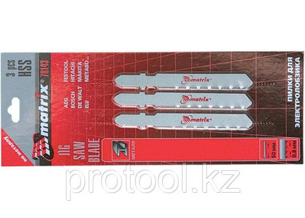 Полотна для электролобзика универсальные, 3 шт., 75 х 1,2мм, BIM, EU- хвостовик// MATRIX, фото 2