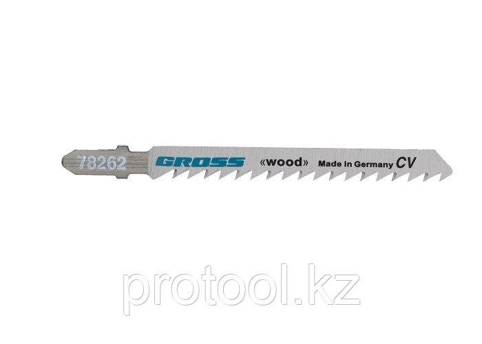 Полотна для электролобзика  по дереву, 2 шт. ( 3103 - T101D ) // GROSS
