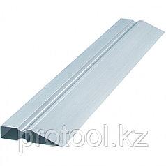 Правило алюминиевое, двойной захват, 2 ребра жесткости, L-1,0 м// MATRIX