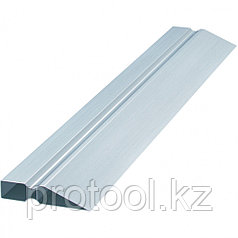 Правило алюминиевое, двойной захват, 2 ребра жесткости, L-2.5 м// MATRIX