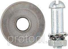 Ролик режущий для плиткореза 22,0 х 10,5 х 2,0 мм// MTX