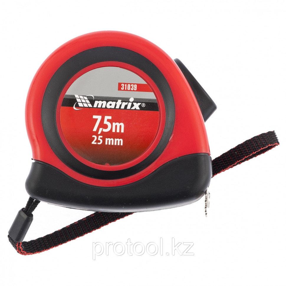 Рулетка Status autostop magnet, 7,5 м х 25 мм, двухкомпонентный корпус, зацеп с магнитом// MATRIX
