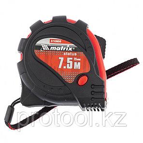 Рулетка Status magnet 3 fixations, 7,5 м х 25 мм, обрезиненный корпус, зацеп с магнитом// MATRIX, фото 2