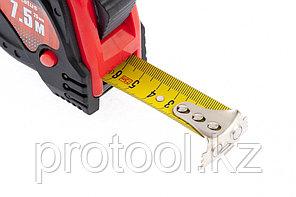 Рулетка Status magnet 3 fixations, 7,5 м х 25 мм, обрезиненный корпус, зацеп с магнитом// MATRIX, фото 3