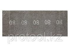 Сетка абразивная, P 120, 115 х 280мм, 10шт.// SPARTA