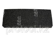 Сетка абразивная, P 40, 106 х 280мм, 25шт// MATRIX MASTER