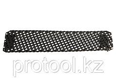 Сетка запасная  для рубанков,  250 х 40 мм// MATRIX