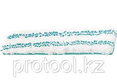 Сменная насадка из микрофибры 295*78 мм для швабры 93501//ТМ Elfe